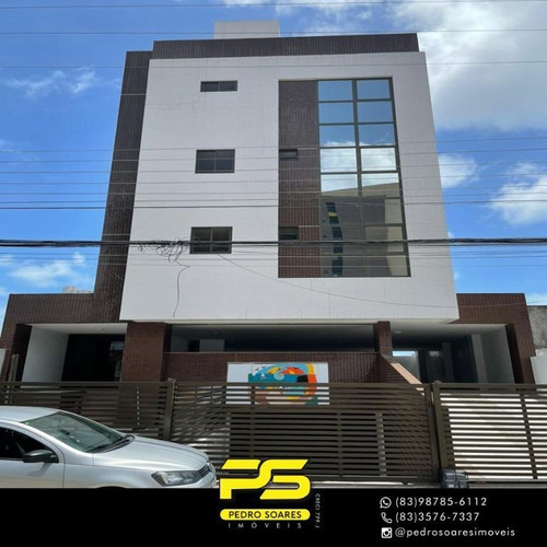 Apartamento Com 2 Dormitórios À Venda, 50 M² Por R$ 230.000 - Miramar - João Pessoa/pb - Ap3893