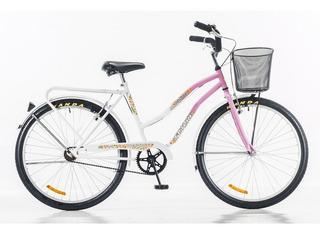Bicicleta Futura Rod 24 Full Dama Canasto Bicolor Mandyhogar