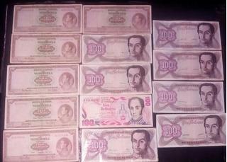 Lrbl. Billetes De Bs 100 Años Y Fechas Diferentes