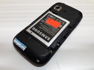 Celular Samsung Galaxy Chat 5330 Repuesto No Enciende
