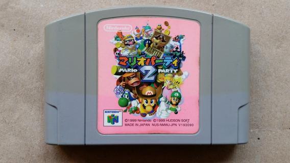 Mario Party 2 N64 Nintendo 64 Original Japonesa Frete R$12