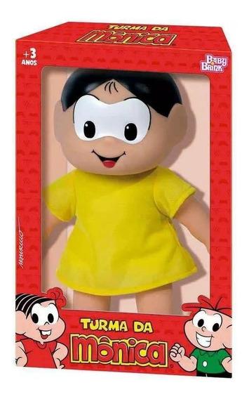 Boneca Magali Turma Da Mônica Clássica 36cm Baby Brink 1027