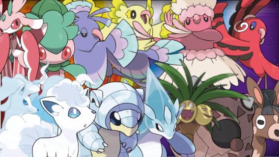Pacote Pokémon Sun Moon 6iv Competitivos Shiny + Brinde