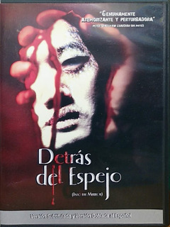Dvd Detrás Del Espejo (into The Mirror) Región 1 Y 4