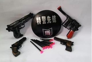 Juguete De Pistolas Con Lanza Y Escudo Protector