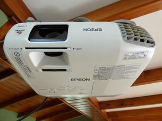 Proyector Epson S27 Como Nuevo Poco Uso.