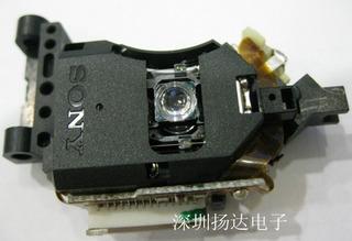 Laser Khm-310caa Khm-313