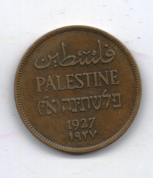 Palestina Moneda 2 Mils 1927 - Km#2 - Argentvs