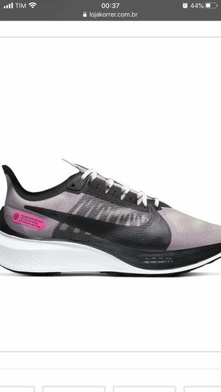 Nike Zoom Gravity 43 Novo Yeezy adidas Off White