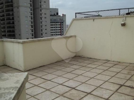 Cobertura Duplex No Campo Belo - 345-im90606