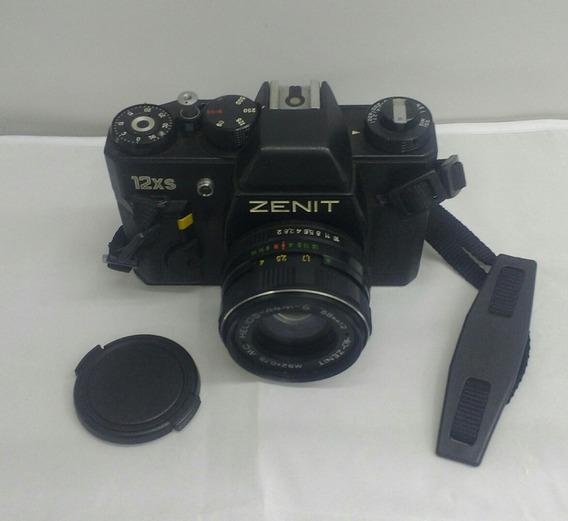 Camera Zenit 12xs Analogica