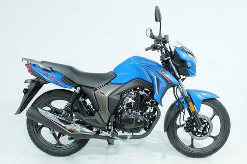 Haojue Dk 150 Cbs 2021 Azul