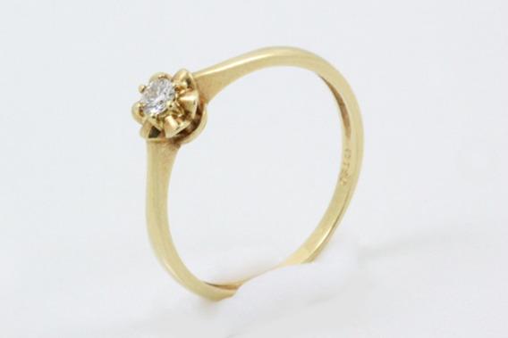 Anel Em Ouro 18k - Solitário Flor Diamante