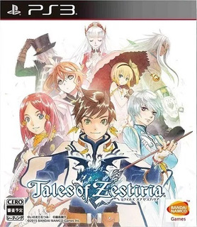 Tales Of Zestiria Ps3 No Codigo