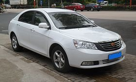 Geely Emgrand 718 1.8 Gs 2017
