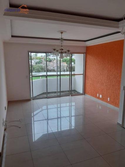 Apartamento Locação Jardim Aquarius São José Dos Campos - Ap7531