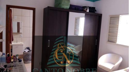 Imagem 1 de 12 de Casa Padrão À Venda Em Araraquara/sp - 1031