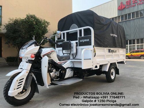 Cargomax 2020