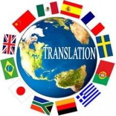 Traducciones Oficiales Urgentes