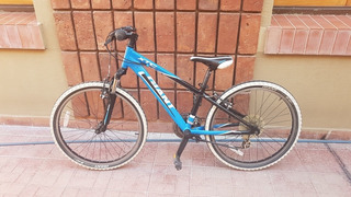 Bicicleta Giant Mtb Mountain Bike Rodado 24 Rod 24 Niño