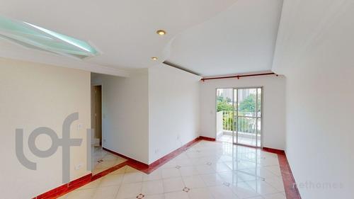 Imagem 1 de 15 de Apartamento - Campo Belo - Ref: 17245 - V-17245