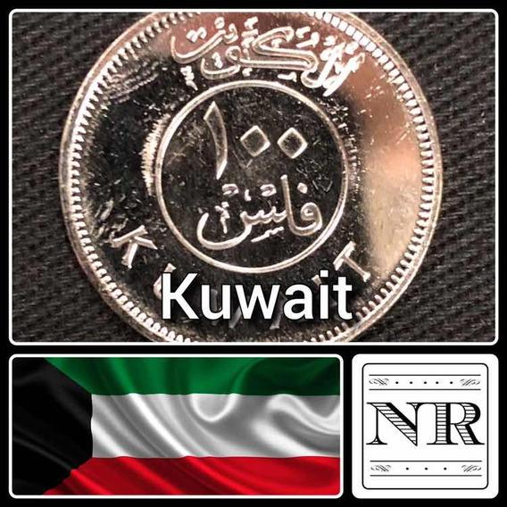 Kuwait - 100 Fils - Año 2013 - Km # 14d - Unc - Barco A Vela