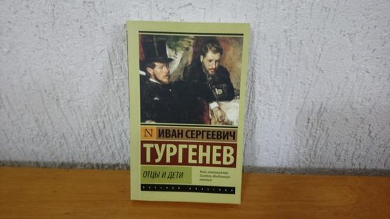 Pais E Filhos - Ivan Turgueniev (livro - Edição Russa)