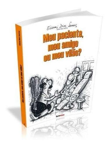 Livro Presente Para Seu Dentista Odonto Frete Grátis Cod.639