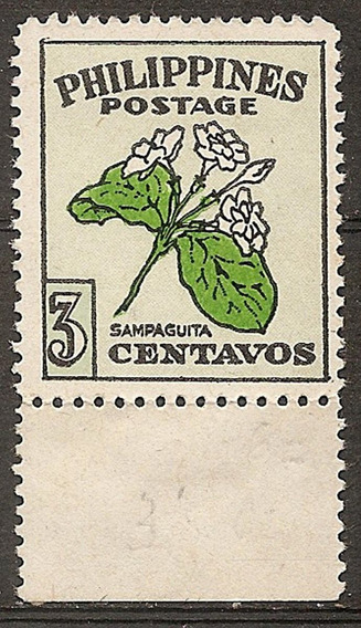 Filipinas Philippines Flora Valor Nuevo Sin Goma Nº350