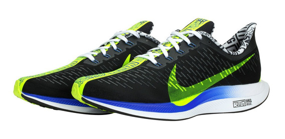 Nike Pégasus Turbo 35 Envio Imediato