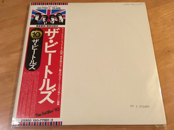 The Beatles White Album Blanco Lp Vinilo Toshiba Japan 1976