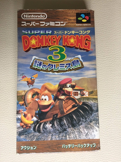 Donkey Kong Country 3 - Super Famicom