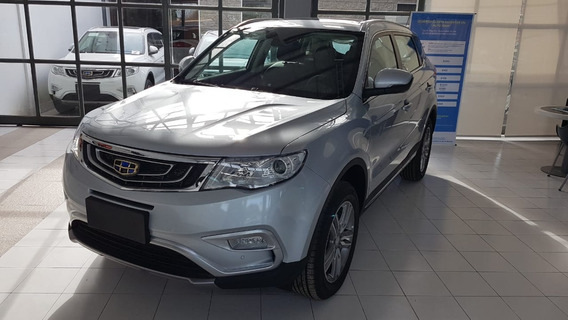 Geely Emgrand X7 Active