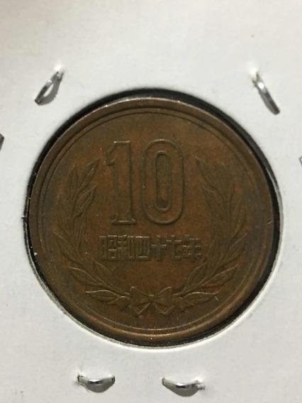 Moneda Japón 10 Yuan Año 1972