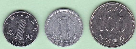 Japon China Corea Excelente Lote 3 Monedas Diferentes B 47