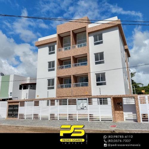 Apartamento Com 1 Dormitório À Venda, 32 M² Por R$ 122.600,00 - Jardim São Paulo - João Pessoa/pb - Ap3998