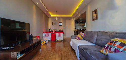 Apartamento À Venda - Vila Mariana, 2 Quartos,  96 - S893131702