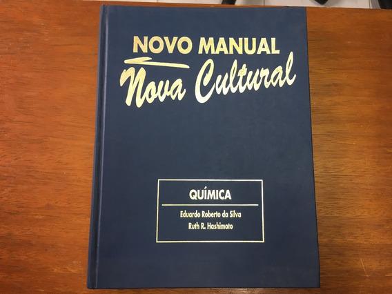 Livro - Novo Manual Nova Cultural Química