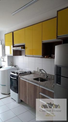 Apartamento Para Venda Em São Bernardo Do Campo, Jardim Olavo Bilac, 2 Dormitórios, 1 Banheiro, 1 Vaga - _1-1764348