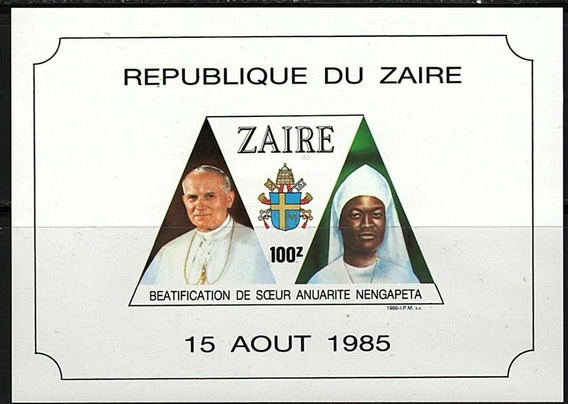Estampillas Zaire (congo) 1986 Visita De Juan Pablo 2do Mint