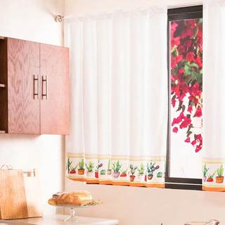 Vianney Cortina Decorativa De Cocina Modelo D Cactus Bv19a