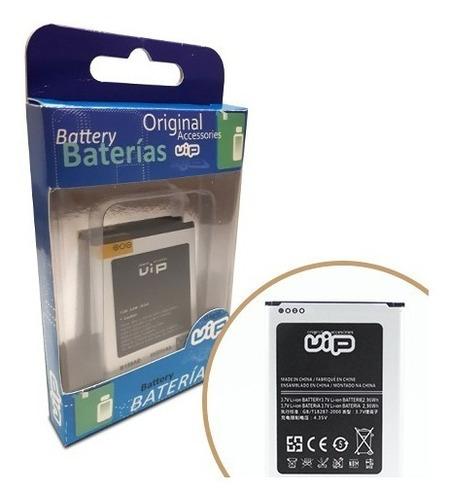 Imagen 1 de 5 de Batería Vip Para Samsung J1 Ace 1800mah Gtía 6 Meses Febo