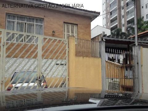 Casa Residencial Em São Paulo - Sp, Cidade São Francisco - Cav0687