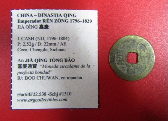 China Moneda Dinastía Qing 1796-1804 1 Cash Chengdu, Sichuan 16