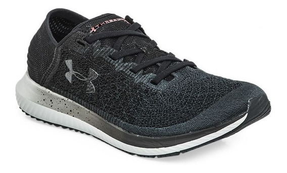 Under Armour Threadborne Blur Depo6037