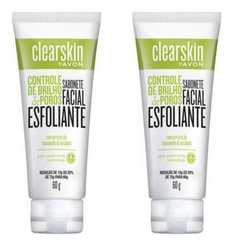 Imagem 1 de 1 de Sabonete Facial Esfoliante Clearskin 60g (2 Uni) - Avon