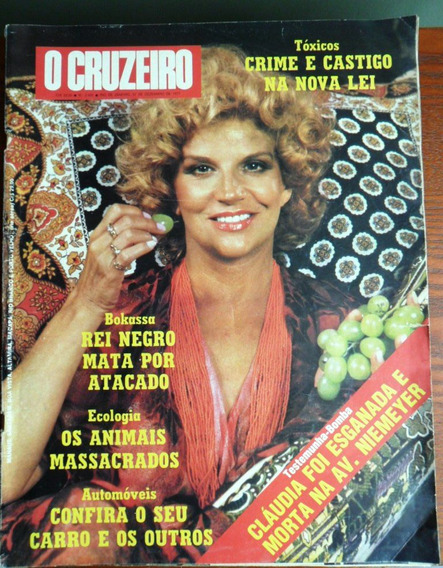 Revista O Cruzeiro - Tonia Carrero, Onássis (frete Grátis)