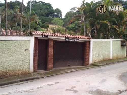 Chácara Rural À Venda, Centro, Mairiporã - . - Ch0001
