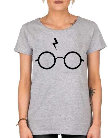 Remera Dama- Harry Potter Hogwarts Hermione Ron M51