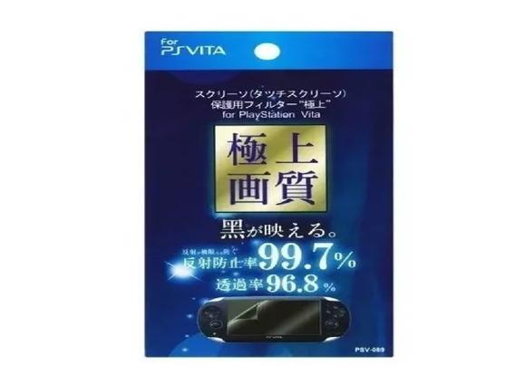 Kit 4 In 1 Playstation - Novo - Barato